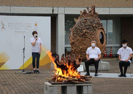 東京2020パラリンピック採火式が開催